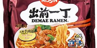 Nissin Demae Ramen Rind, 5er Pack (5 x 100 g)