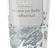 Korres Natural Clay Deep Cleansing Mask, 18 ml